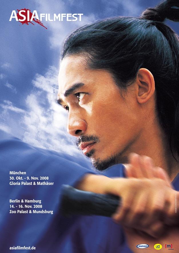 Asiatische Filme